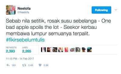 neelofa1.png