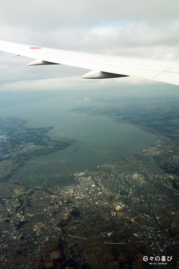 Vue hublot avion tokyo haneda baie