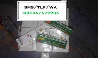 HAJAR JAHANAM ASLI MESIR | 085867699986