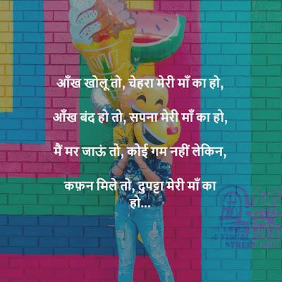 best happy status in hindi