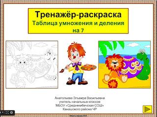 https://docs.google.com/presentation/d/1NigiNIiTKLv1XfgeTrfESt9SFsBf0o7GSKeKNFLMits/present#slide=id.p3