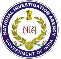 nia-recruitment