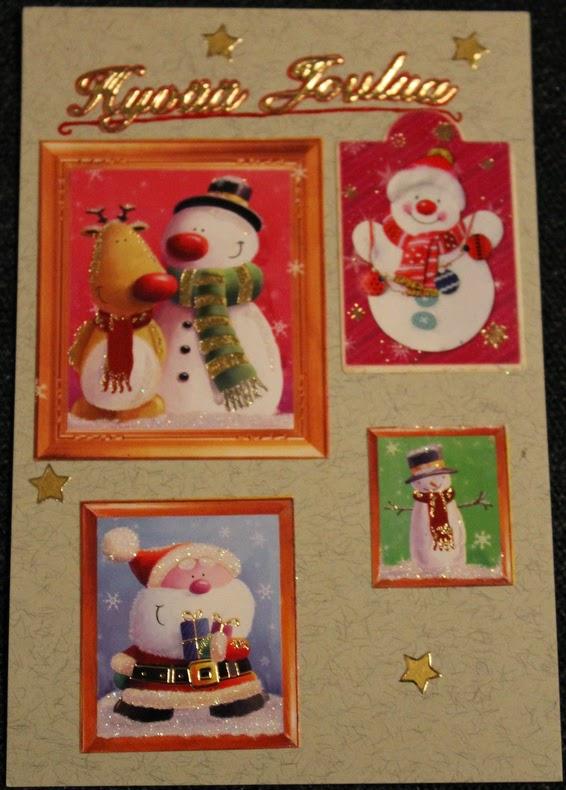 Joulukorttien Postitus