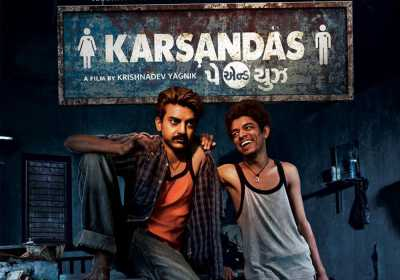 Karsandas Pay & Use 2017 Gujarati Movie Download 400MB DVDRip 480p
