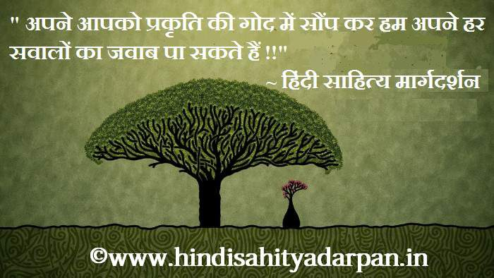 self-help hindi articles,motivational articles in hindi