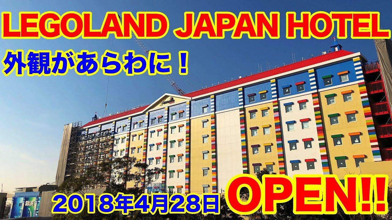 林公子生活遊記: 名古屋 legoland 鄰近樂高樂園的酒店、水族館於4月盛大開幕!LEGORAND JAPAN HOTEL