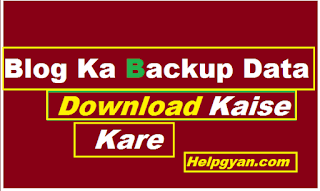 Blog-Website-Ka-Backup-Data-Download-Kaise-Karte-Hai