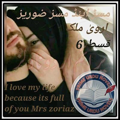 Free download Mr & Mrs Zoraz Episode 6 novel by Arwa Malik pdf