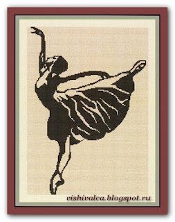 "Luca-S 309 ""Балерина"""