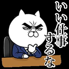 Attractive eye's cat × Yofuku-no-Aoyama