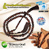 Natural Dark Brown Tamarind Wood Tasbih with 10-bead Counter and Matching Tassels