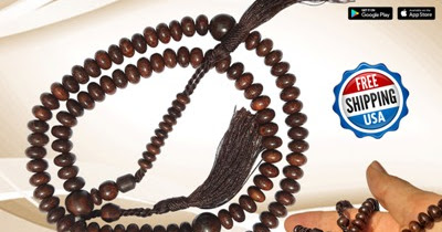 Natural Dark Brown Tamarind Wood Tasbih with 10-bead Counter and Matching Tassels - Muslim Clothing
