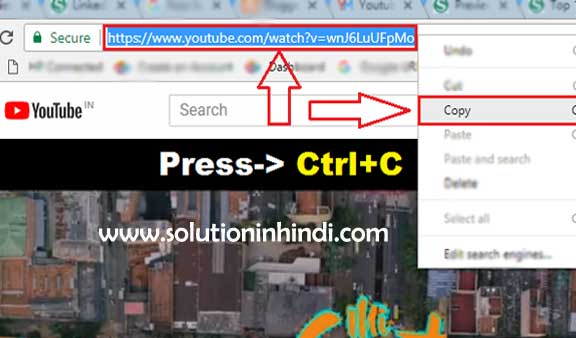 Youtube video ko mp3 me kaise download kare full guide solution pc se youtube video mp3 me download kare ccuart Choice Image