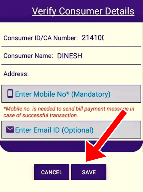 Verify Customer Number and Save