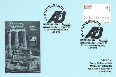 Tarjeta del Matasellos del 25 aniversario de la Asociación Amigos del Deporte en La Felguera (Langreo).