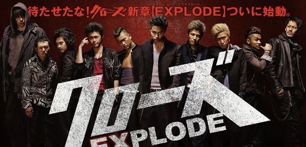 Download video crows zero part 1 full movie earlost.