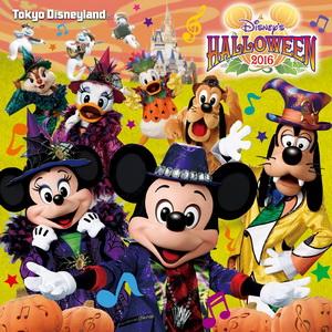 [Album] 東京ディズニーランド®ディズニー・ハロウィーン2016 (2016.09.28/MP3+FLAC/RAR)