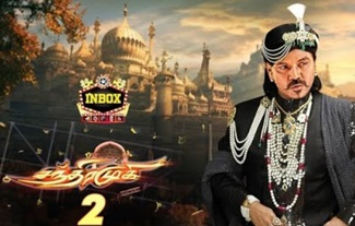 Massive update on Chandramukhi 2 | Raghava Lawrence | P Vasu | inbox