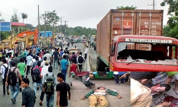 ঢাকা-চট্টগ্রাম মহাসড়ক যেন মৃত্যুকূপ