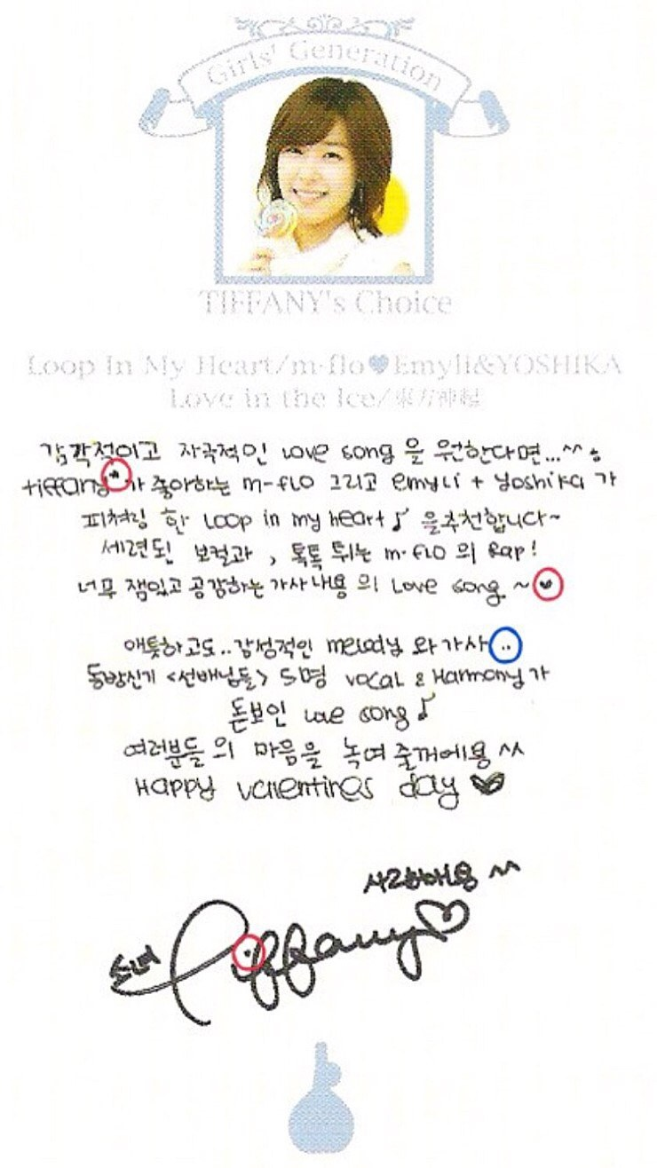 pann tiffany drew a heart on her apology letter netizen buzz pann come see this if you tiffany s apology