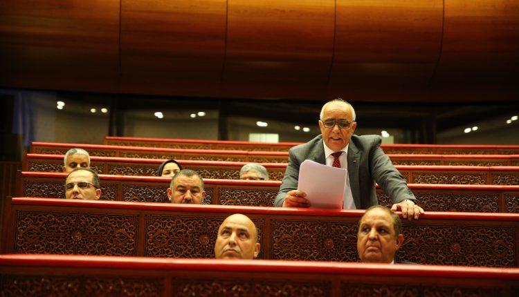 المستشار البرلماني الكميلي يستعرض الواقع المزري لمراكز الولادة بالمغرب