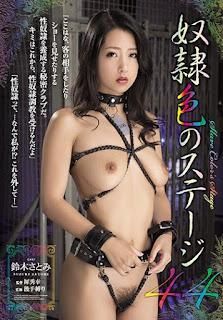 RBD-923 Suzuki Satomi Slave-colored Stage