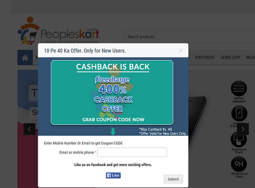 Freecharge 400% Cashback - Get Rs.40 Cashback on Recharge of Rs.10         |          droid Sergeant's