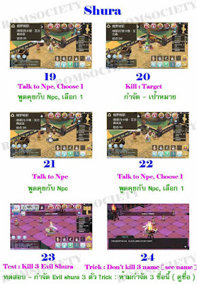 Guide Change Job Shura Class 3rd Ragnarok Mobile Eternal Love