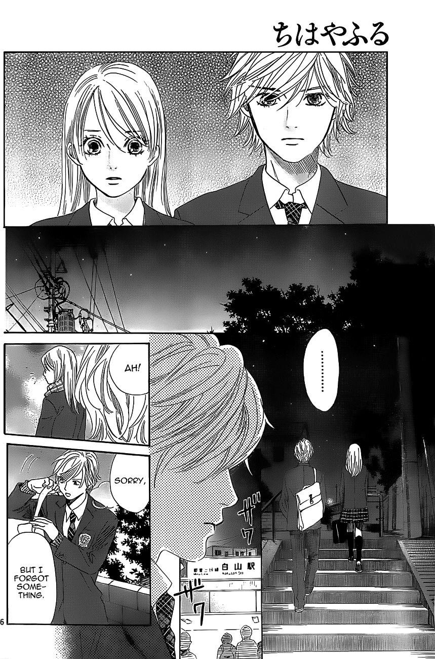 Chihayafuru - Chapter 85