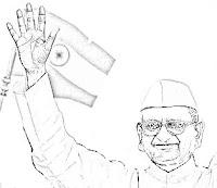 anna hazare sketch