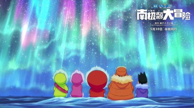 Hình ảnh phim Doraemon: Nobita Và Chuyến Thám Hiểm Nam Cực Kachi Kochi
