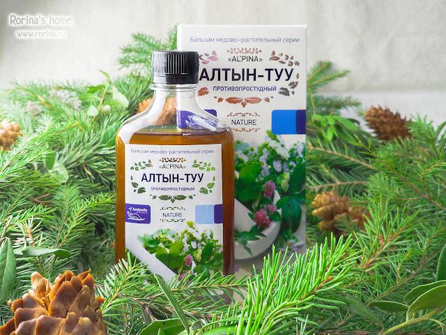 Купить бальзам медово-растительный Альпина «Алтын Туу» противопростудный фото