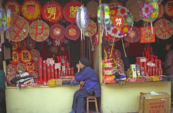 Chendgu, pétards, Wenshu, © L. Gigout, 1990