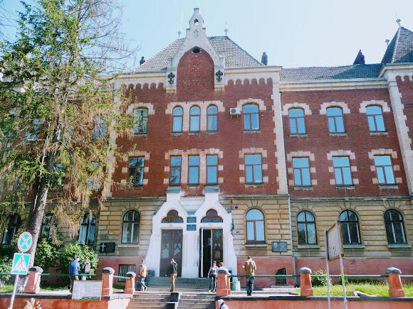 Дрогобычский государственный педагогический университет имени И. Я. Франко