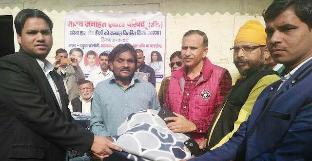Faridabad Distributed Blanket Distribution