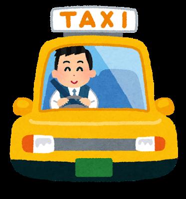 タクシーと運転手のイラスト