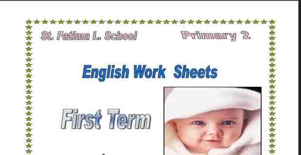 مذكرة اللغة الانجليزية منهج برايت ستار bright star للصف الثانى الابتدائى الترم الاول pdf
