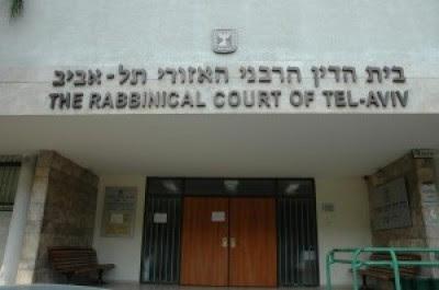 Casamento em Israel – decisão do Tribunal rabínico