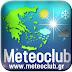 Άστατος ο καιρός το Σαββατοκύριακο στην Λέσβο- Με βροχές η 25η Μαρτίου- Αναλυτική περιοχικη πρόγνωση του καιρού
