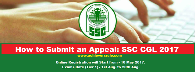 How to Submit an Appeal: SSC CGL 2017