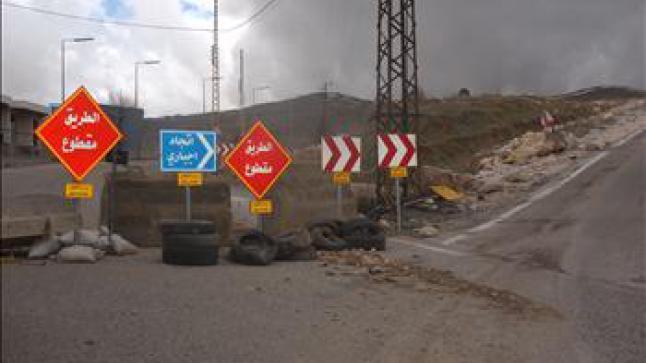 لائحة الطرق الاقليمية والجهوية المقطوعة بجهة سوس ماسة بعد الامطار الاخيرة