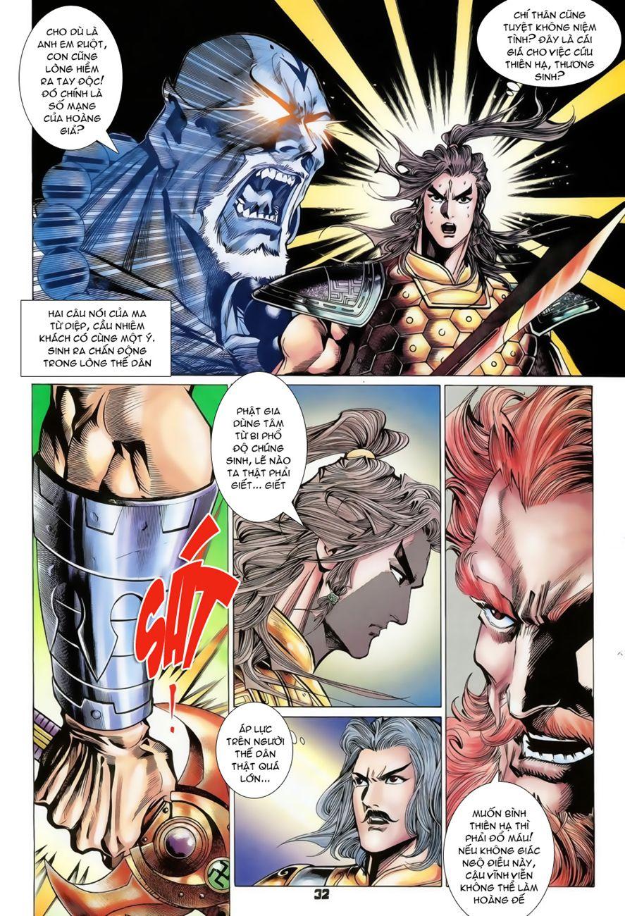 Đại Đường Uy Long chapter 73 trang 31