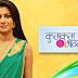 OMG What Happened With Kumkum Bhagya Actress In Goa