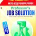 Professors Primary Teachers Exam Solution - Download as PDF