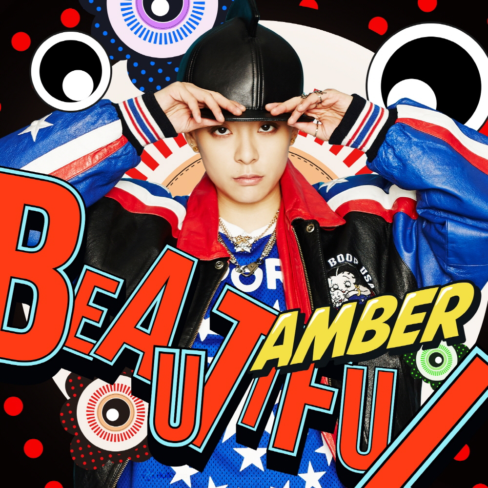 AMBER – The 1st Mini Album `Beautiful` (ITUNES PLUS AAC M4A)