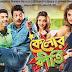 Kelor Kirti (2016) Bangla Movie HDRip 750MB *Exclusive*