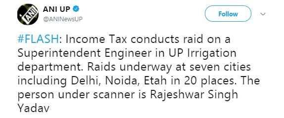 income-tax-raid-at-rajeshwar-singh-yadav