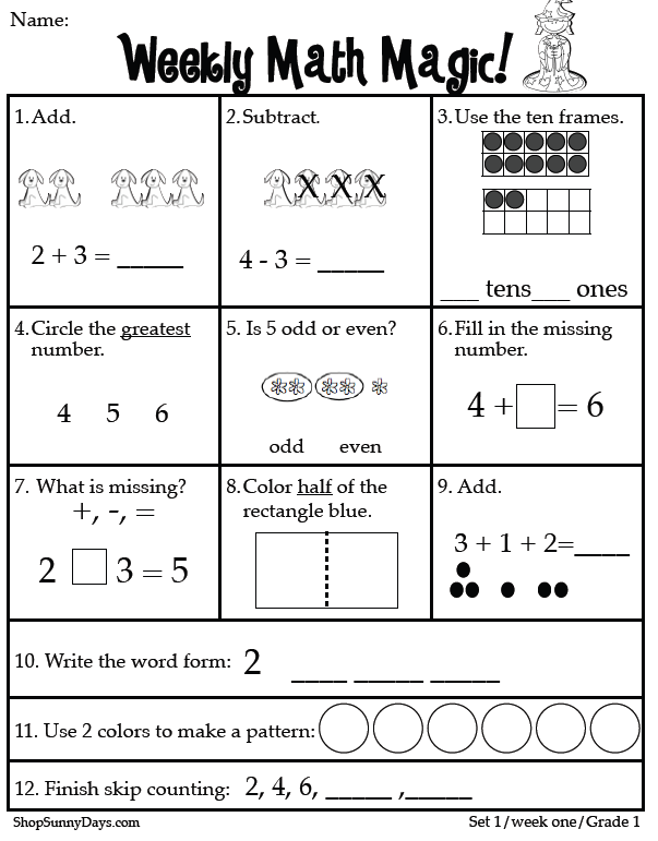 First Grade Math Magic - CCSS Aligned - Classroom Freebies