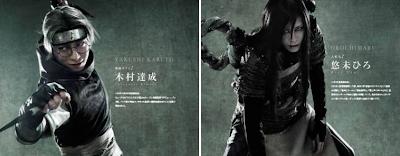 """<img src=""""orochimaru_kabuto.png"""" alt=""""orochimaru_kabuto"""">"""