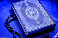 Complete Quran Audio with Translation & Tafseer
